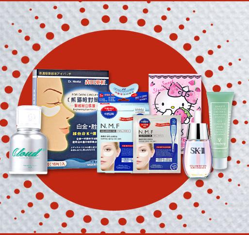Up to 62% Off First Aid Beauty Sale @ Sasa.com