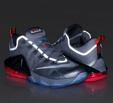 $15 OFF $100+, $30 OFF $150+, $50 OFF $200+ NIKE LEBRON XII LOW SNEAKER