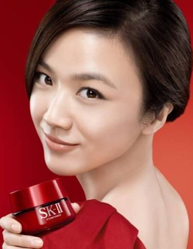 Up to 25% Off SK-II Skincare On Sale @ Rue La La