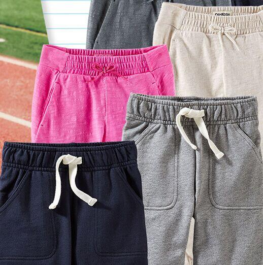 $6 Boys and Girls Active Pants @ OshKosh BGosh
