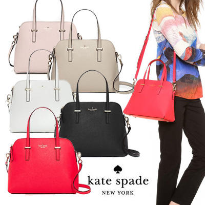 Up to 40% Off Select Cedar Street Handbags @ Kate Spade