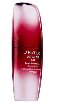 Free Shiseido Ultimune Eye Power Infusing Eye Concentrate with Any Shiseido Beauty Purchase @ Barneys New York