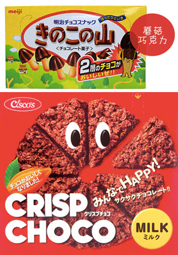 50% Off + Delivery from Japan Japanese Hot Snacks Sale @ HOMMI