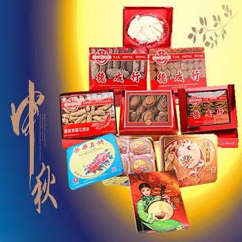 Gran Promotion + Free Gift For Your Special Autumn Festival @ TS