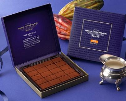 10% Off + Delivery from Japan ROYCE' Chocolate, Multiple Flavors @ HOMMI