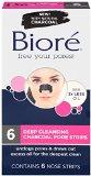 $1.00 off Biore Strip
