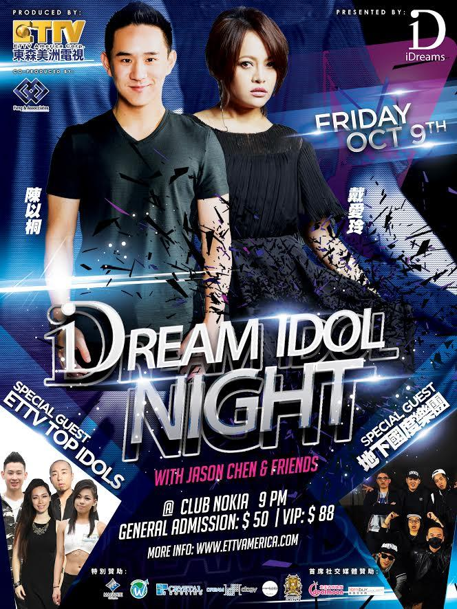 Buy 1 Get 1 Free Dream Idol Night with Jason Chen & Friends Ticket