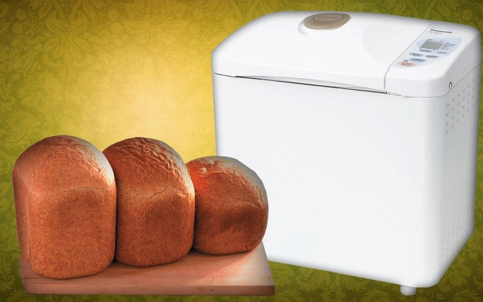 $99.99 Panasonic Automatic Bread Maker with Yeast Dispenser