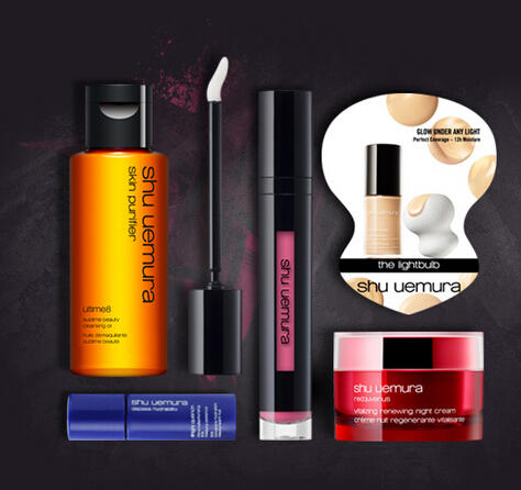 Free 5 Pc Gift with $50 Purchase at Shu Uemura