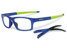 Up to 70% Off, From $65.99 Prescription Frames @ Oakley Vault