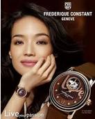Deal of the Day 70% or more off Frederique Constant luxury watches for women and men