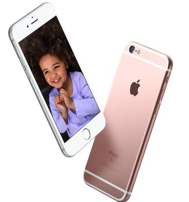 IPhone 6s Giveaway Event Ended now! DealMoon App Event