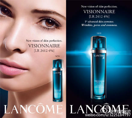 20% OFF LANCOME VISIONNAIRE + 9 Deluxe Samples @ Lancome