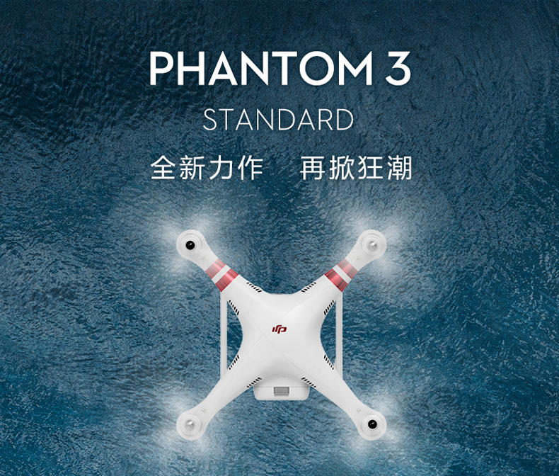 DJI Phantom 3 Standard Quadcopter Aircraft with 3-Axis Gimbal and 2.7k Camera, with Remote Controller