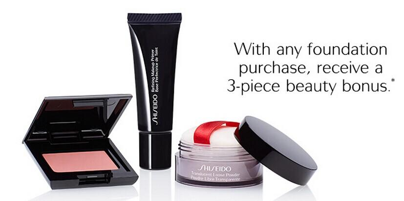 3 Free Deluxe Samples with Any Foundation Purchase at Shiseido.com