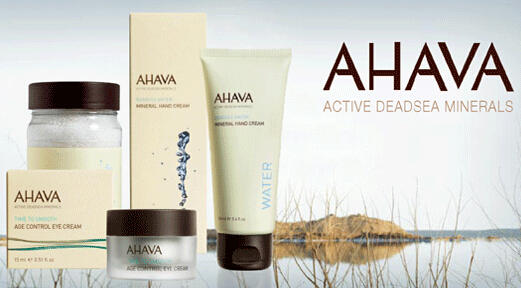 Free Travel Size Mud Mask with any AHAVA purchase @ AHAVA