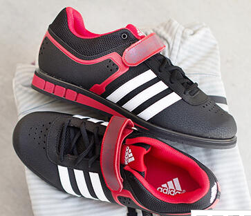 Up to 84% Off adidas Apparel, Shoes, Accessories and More at 6PM