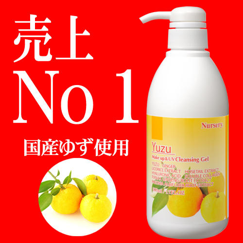 $18.50 Nursery W Cleansing Gel Yuzu 1...