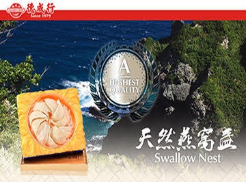 $99 Swallow Nest + Free American Ginseng Tea Swallow Nest, American Ginseng, Japanese Scallops, Mexican Sea Cucumber Sale@ TS