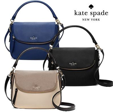 Kate Spade New York Cobble Hill Devin Satchel