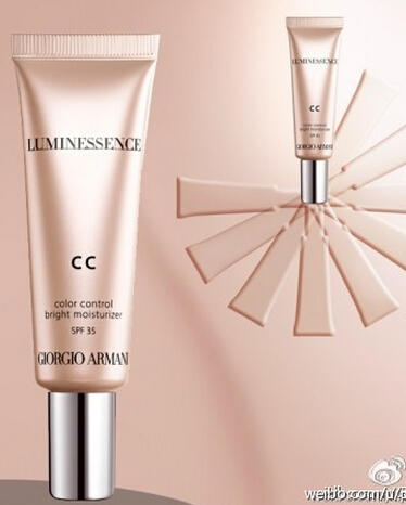 Luminessence CC Cream