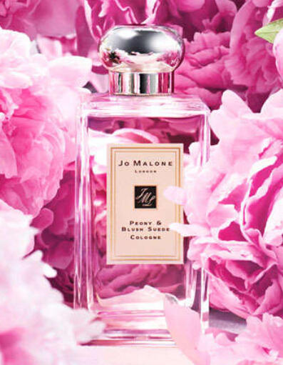 $260 + $25GC + Free Jo Malone Gifts Jo Malone London Wild Bluebell Cologne + Peony & Blush Suede Cologne + Lime Basil & Mandarin Cologne + Red Roses Cologne