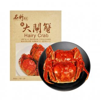 $58 Noble Crab - 2 Hairy Crabs