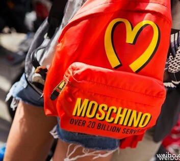 $429.86 MOSCHINO Orange And Red Nylon '20 Billion Served' Backpack