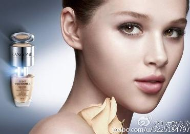 $49.6 + 9-pcs Gift + Free Shipping Lancome TEINT VISIONNAIRE