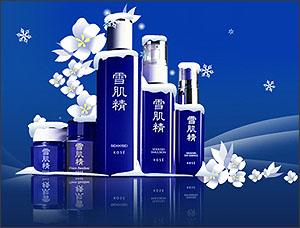 Up to $25 Off + Free GWP with $60 SHISEIDO Sekkisei Collection Purchase