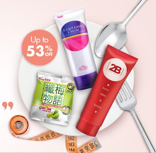 Up to 53% Off Hot Slimming & Beauty Items @ Sasa.com