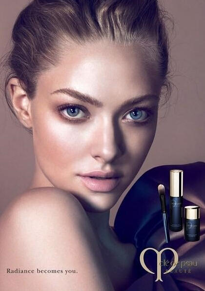 Up to $700 Gift Card + Free Gifts Cle de Peau Beaute Beauty @ Saks Fifth Avenue