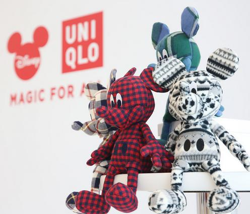 $15 Off $100 DISNEY X UNIQLO PROJECT @ Uniqlo