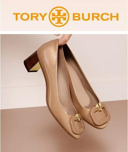 Up to 30% OFF Women's Shoes @ Tory Burch