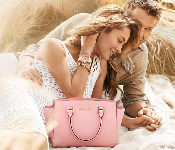 Up to 67% Off MICHAEL Michael Kors Sale @ CUSP by Neiman Marcus