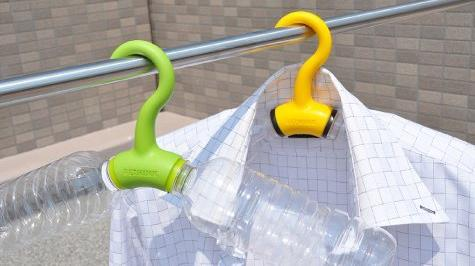 Easem Environmental, Creative, Bottle Clothes Hanger
