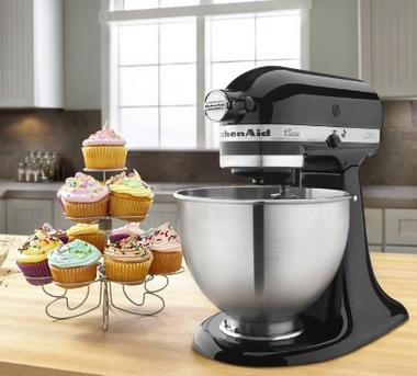 Lowest price! KitchenAid Classic 4.5-Qt Stand Mixer