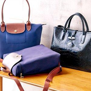Up to 24% Off Longchamp Handbags & Wallets On Sale @ Rue La La