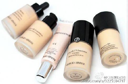 10% Off Giorgio Armani Foundation @ Saks Fifth Avenue