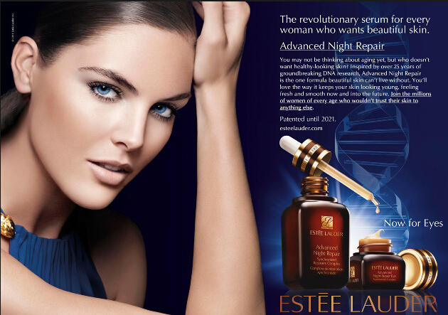 10% Off Estee Lauder @ Saks Fifth Avenue