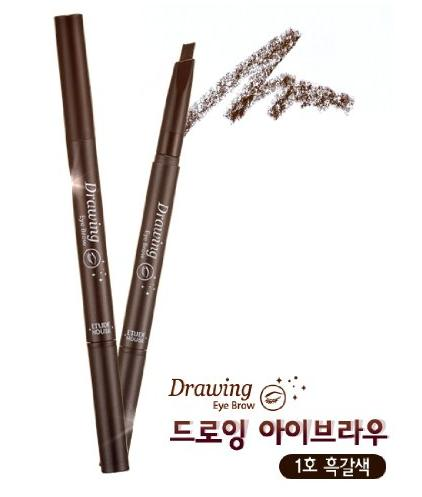 $4.39 Etude House Drawing Eye Brow #1 dark brown