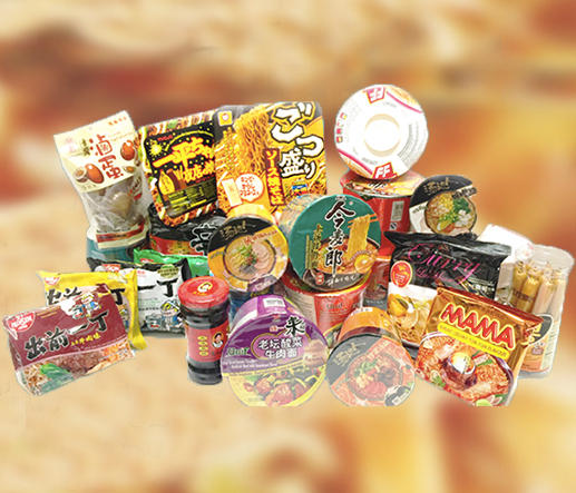 As Low AS $0.48 Instant Noodles Festival  @ Yamibuy
