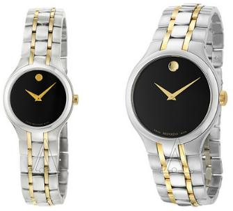 $299 Each Movado Men's & Women's Collection Watch Models: 0606371 or 0606372