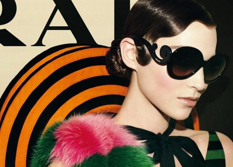 25% Off Prada Sunglasses Purchase @ Saks Fifth Avenue