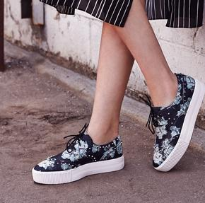 Up to 60% Off Ash Sneakers & Athletic Shoes  @ 6PM.com