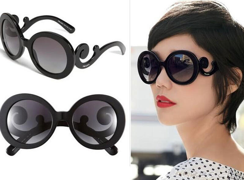 25% Off Prada Sunglasses @ Saks Fifth Avenue