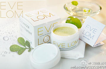 Eve Lom Cleanser 1.6oz