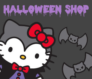 Free Hello Kitty Halloween Plush with $30 Purchase at Sanrio
