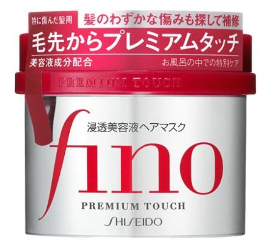 $11.8 Shiseido Fino Premium Touch Hair Mask - 1 oz
