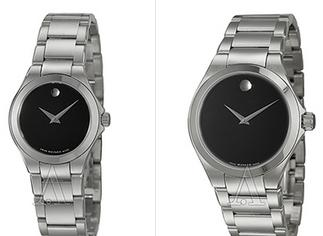 $299 Each Movado Defio Stainless Steel Men's or Women's Watch